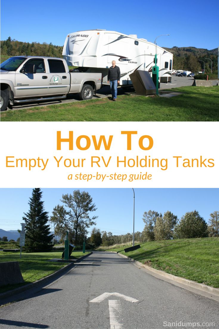 How to Empty Your RV Holding Tanks